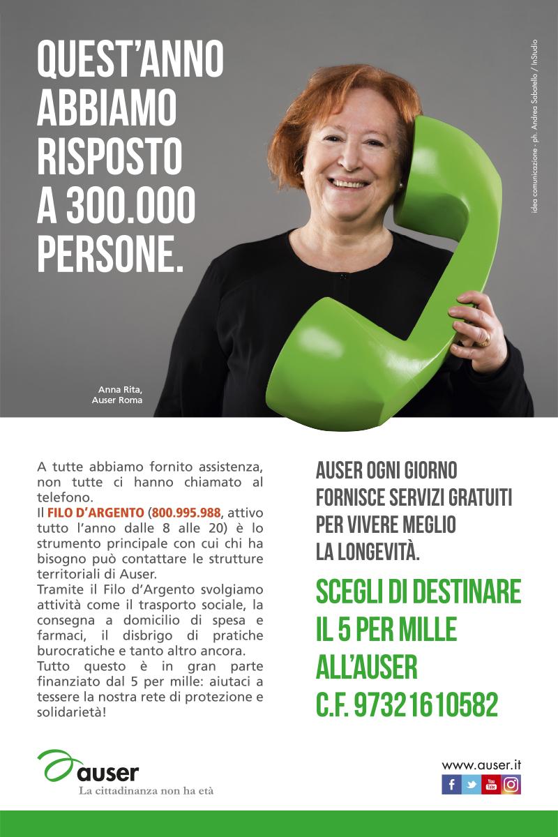 cornetta_webcard
